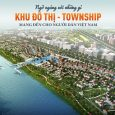 Dự án waterpoint township