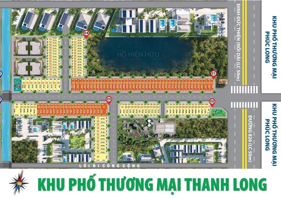 Dự án Nam Phong Dragon